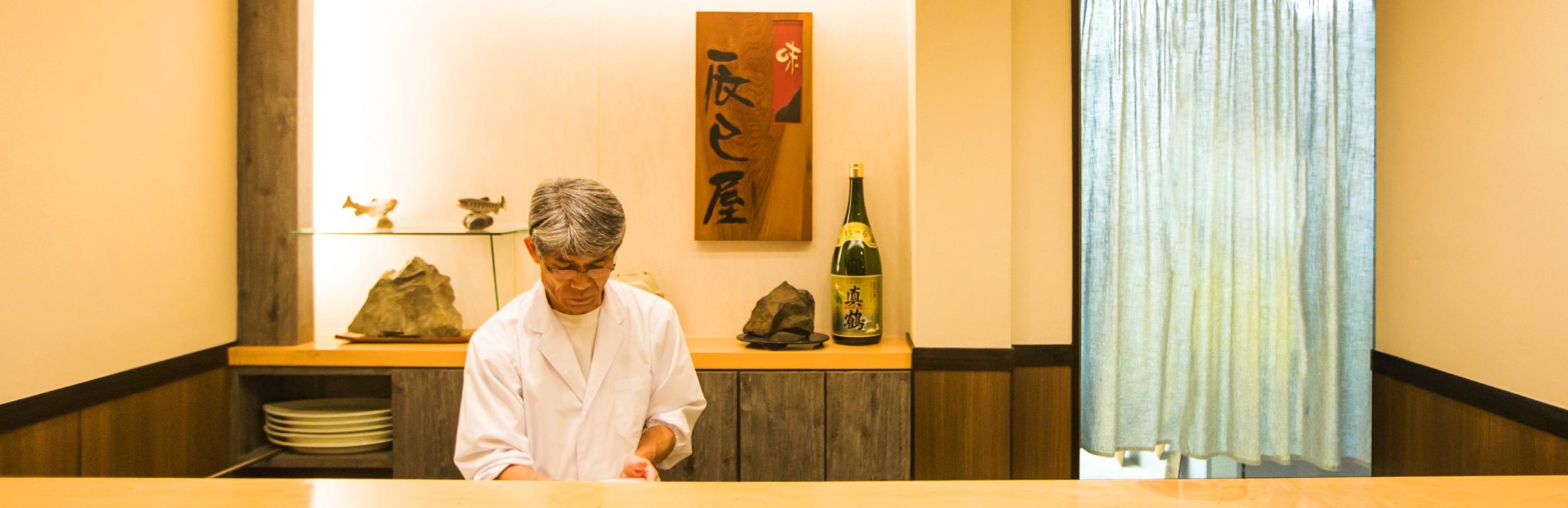 鹿児島の郷土料理・居酒屋 辰巳屋