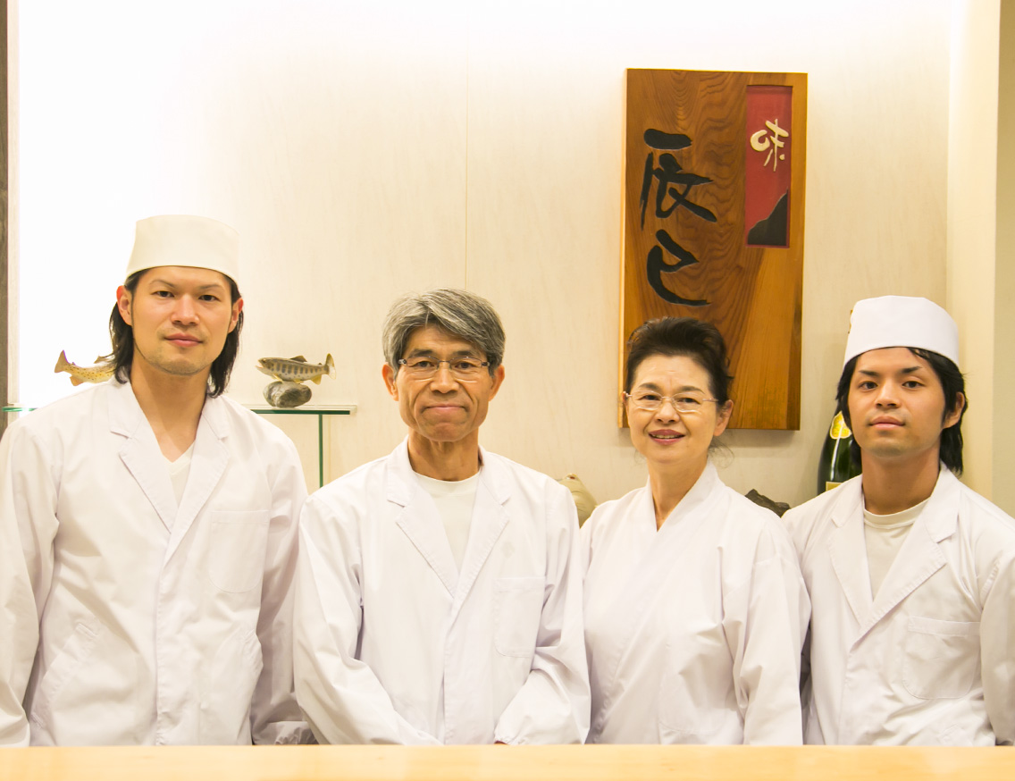 鹿児島の郷土料理・居酒屋 スタッフ写真